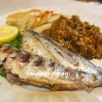 sardine et zaalouk