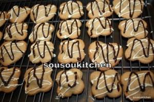 Biscuits à la pâte d'amandes et chocolat