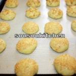 biscuits cardamome