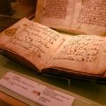 Vieux Coran