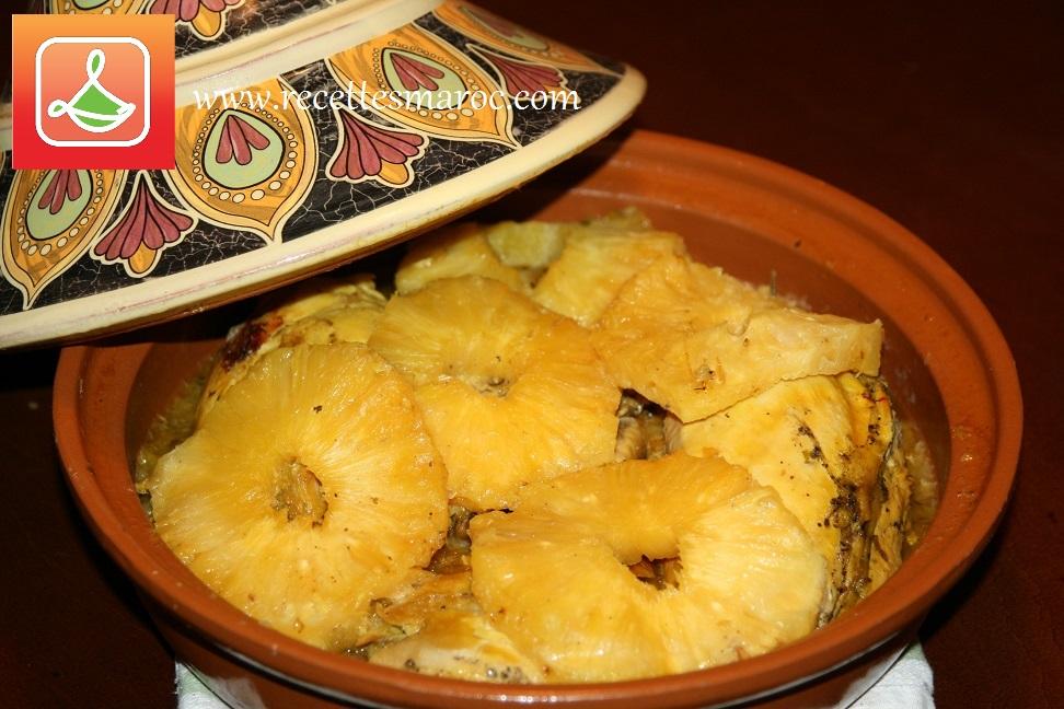 Tagine de Poulet à l'Ananas