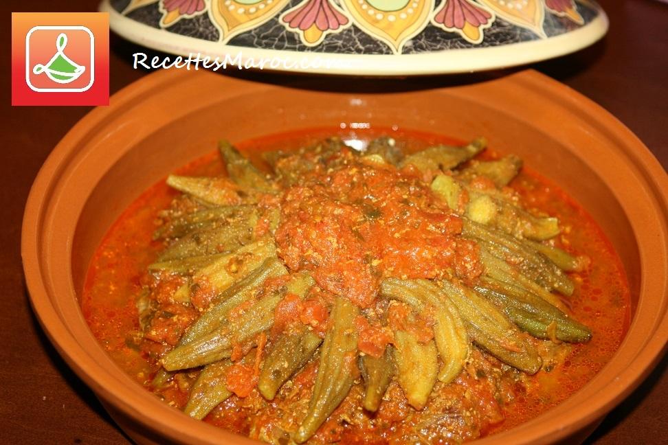 Tagine de Viande à la Tomates et Gombos (Okra)