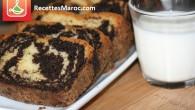Ce gâteau est très simple à réaliser et très moelleux. Vous pouvez le préparer pour l'heure du goûter ainsi que comme dessert. Voici les ingrédients nécessaires. Ingrédients : 3 oeufs […]