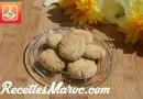 Recette : Mini Croissants Feuilletés au Fromage