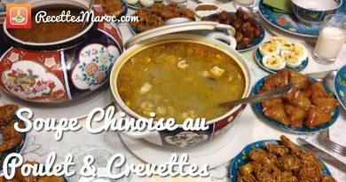 Soupe Chinoise au Poulet & Crevettes