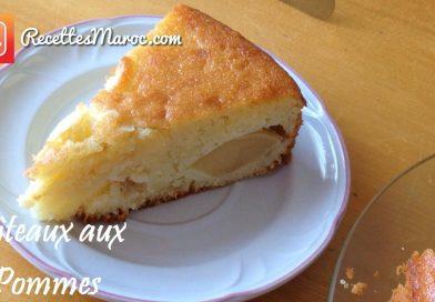 Recette : Gâteau aux Pommes